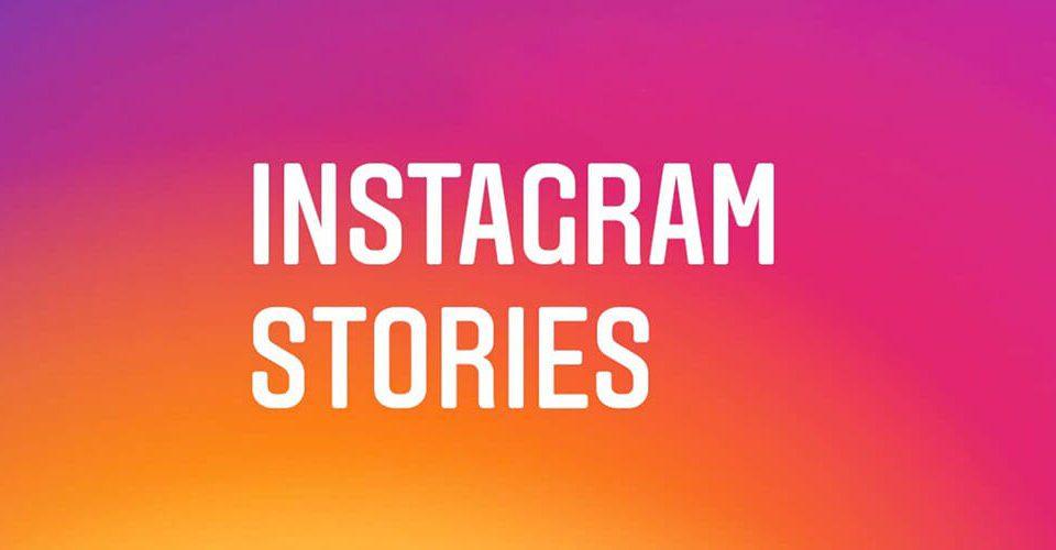Instagram Stories Banner